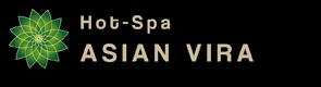 ホットスパアジアンヴィラ