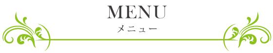 menu_menu